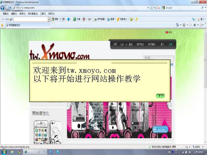 Internet explorer 11 microsoft update catalog